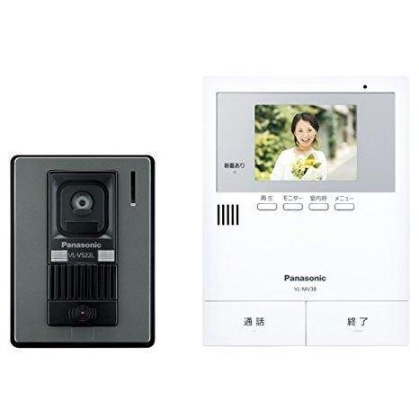 【送料無料】PANASONIC VL-SV38XL [カラーテレビドアホン (電源直結型)]