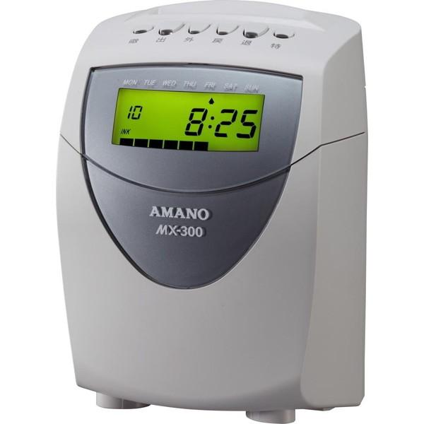 【送料無料】AMANO MX300 [時間集計タイムレコーダー (月集計モデル)]