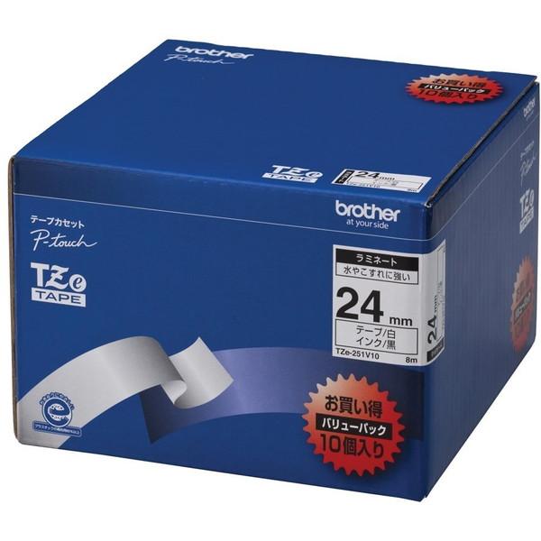【送料無料】Brother TZE-251V10 ラミネートテープ [ラミネートテープ (10本パック・白テープ黒文字・幅24mm長さ8m)]