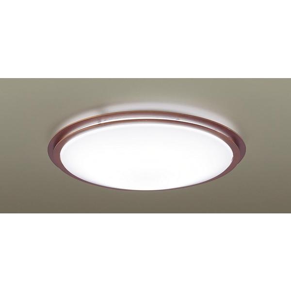 【送料無料】PANASONIC LGBZ1501 [洋風LEDシーリングライト (~8畳/調光・調色)]