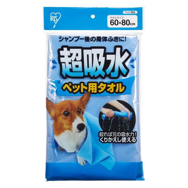 アイリスオーヤマ CKT-L 超吸水ペット用タオル ブルー