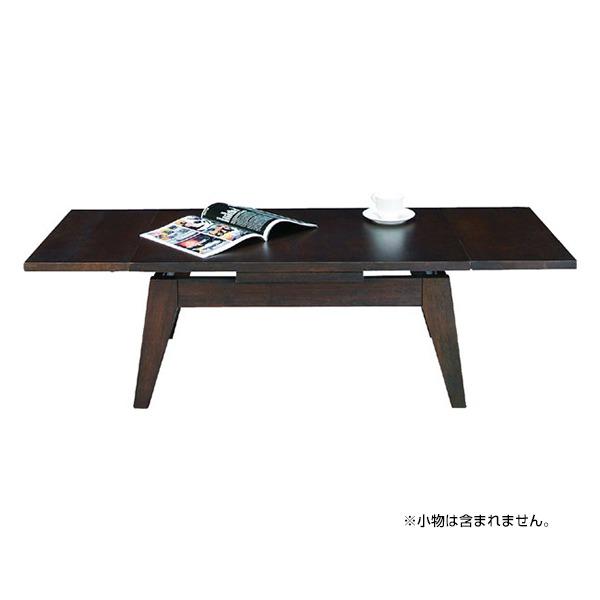 【送料無料】東谷 CPN-107BR ブラウン Copan(コパン) [エクステンションテーブルS]◆代引き不可◆