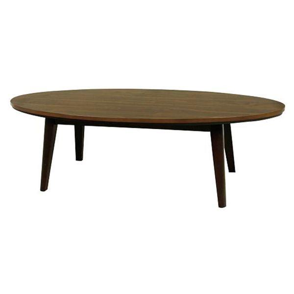 AZUMAYA こたつテーブル 楕円形(120×60cm) リンド120 WAL ダークブラウン メーカー直送