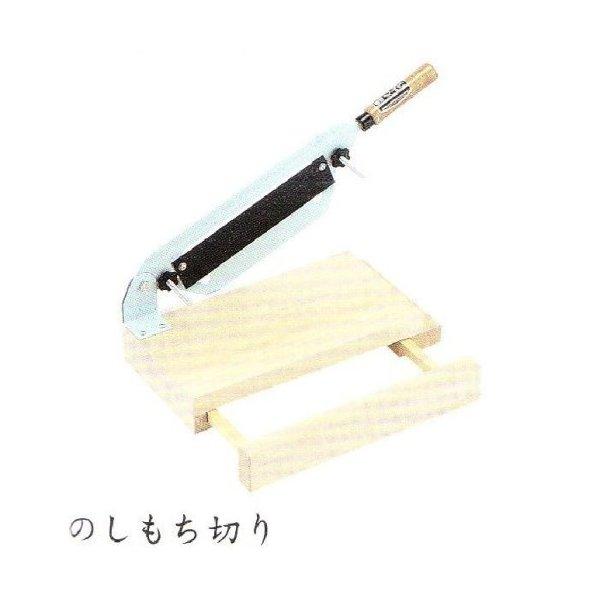 【送料無料】豊稔 A-0801