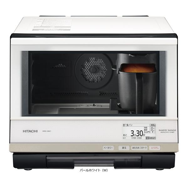 【送料無料】日立 MRO-SBK1(W) パールホワイト ベーカリーレンジ ヘルシーシェフ [加熱水蒸気オーブンレンジ(33L)]