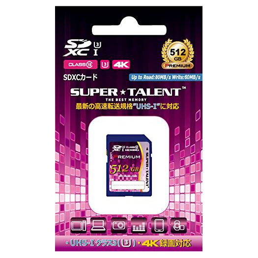 【送料無料】SUPER TALENT ST12SU1P [SDカード (512GB)]