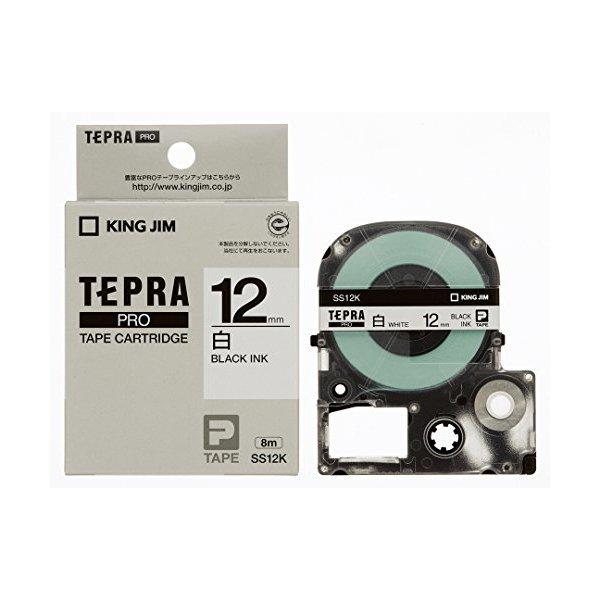 テプラPRO専用カートリッジです KING JIM 贈答品 アウトレットセール 特集 SS12K 12mm幅 5236-054BBP 白ラベル PROテープカートリッジ