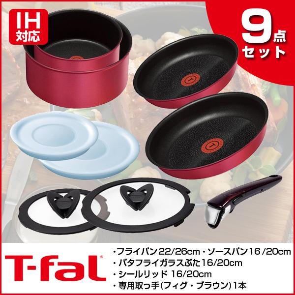 【送料無料】T-fal L66392 IHルビー インジニオ・ネオ [フライパン エクセレンス セット]