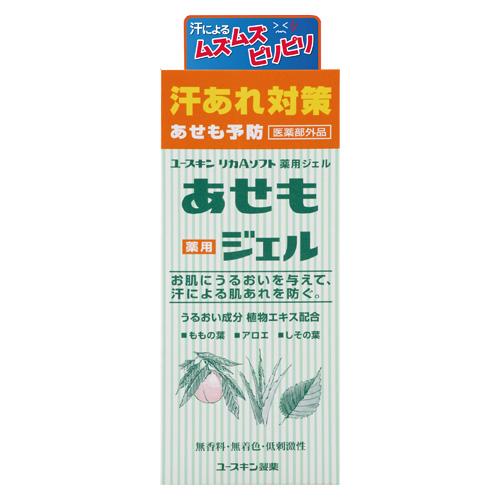 激安通販専門店 お肌にうるおいを与えて 汗による肌荒れを防ぎます ユースキン製薬 薬用アセモジェル 140ml ユースキン 店舗