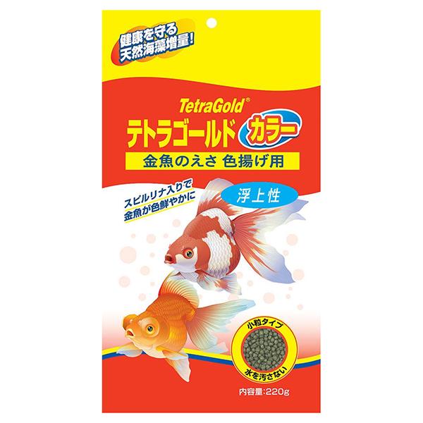 スペクトラムブランズ テトラ ゴールド金魚のえさカラー220g