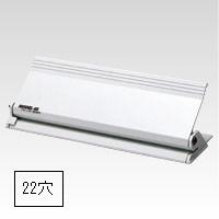 【送料無料】1318-46 ハンディ多穴パンチ