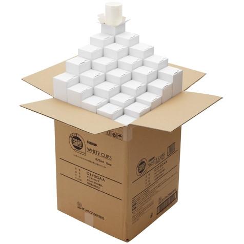 【送料無料】1318-C275GAA ホワイトカップ 275ml 2500個