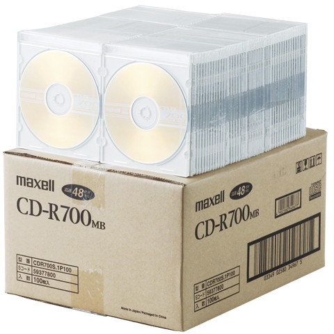 maxell 1318-CDR700S1P100 CDR700S.1P100
