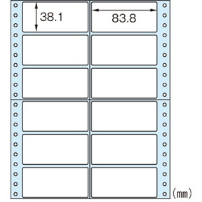 【送料無料】HISAGO 1318-SB138 ドットプリンタ用ラベル タック12面