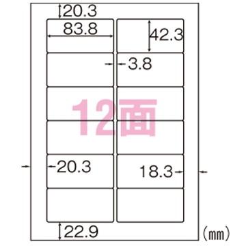 【送料無料】HISAGO 1318-SB861 A4タックシール 12面