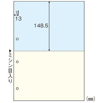 【送料無料】HISAGO 1318-BP2011Z マルチプリンタ帳票 A4カラー2面4穴 1200枚入