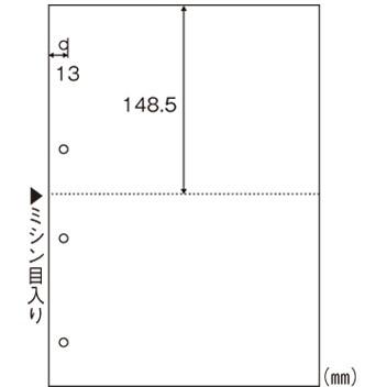 【送料無料】HISAGO 1318-BP2003WZ マルチプリンタ帳票 A4白紙2面4穴 2400枚入