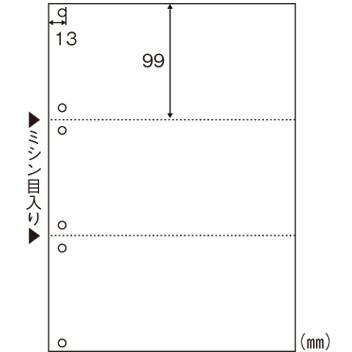 【送料無料】HISAGO 1318-BP2005WZ マルチプリンタ帳票 A4白紙3面6穴 2400枚入