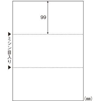 【送料無料】HISAGO 1318-BPE2004 マルチプリンタ帳票エコノミープライス A4判3面