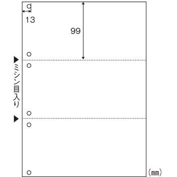 【送料無料】HISAGO 1318-BPE2005 マルチプリンタ帳票エコノミープライス A4判3面6穴
