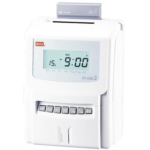 【送料無料】MAX 1318-ER90028 電子タイムレコーダ ホワイト ER250S2
