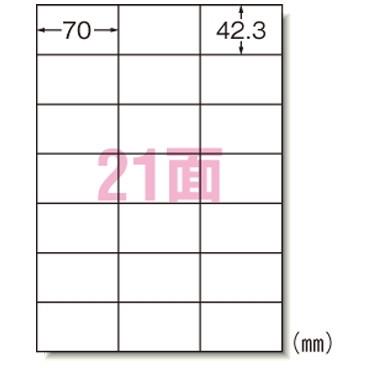 エーワン 1318-28643 レーザープリンタラベル A4判21面
