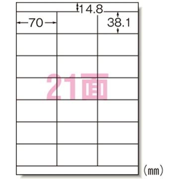 エーワン 1318-28645 レーザープリンタラベル A4判21面