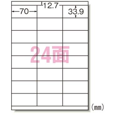 【送料無料】エーワン 1318-28646 レーザープリンタラベル A4判24面