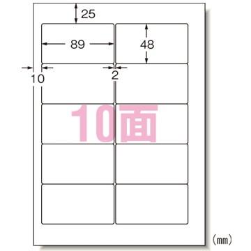 【送料無料】エーワン 1318-28724 パソコン&ワープロラベルCanon 500シート入