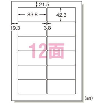 【送料無料】エーワン 1318-28727 パソコン&ワープロラベル汎用インチ 500シート入