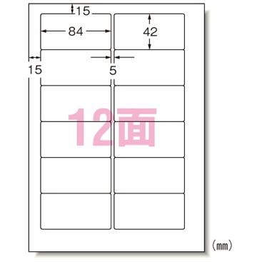 【送料無料】エーワン 1318-28731 パソコン&ワープロラベルパナソニック500シート入