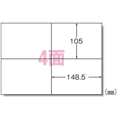 【送料無料】エーワン 1318-28766 PPCラベル A4 4面 500シート入