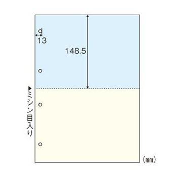 【送料無料】1318-CR-2011WZ マルチプリンタ帳票 A4 カラー2面4穴 2400枚入