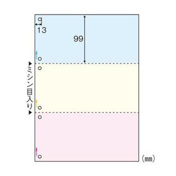 1318-CR-2013WZ マルチプリンタ帳票 A4 カラー3面6穴 2400枚入