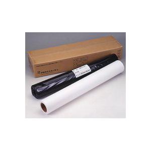 【送料無料】1318-KRL-850H 感熱プロッタ用紙 Hタイプ 2本入