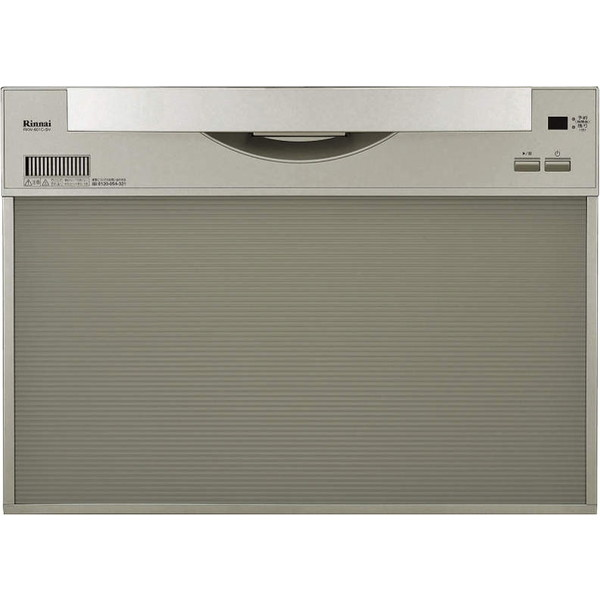 【送料無料】Rinnai RSW-601C-SV シルバー [食器洗い乾燥機 (ビルトイン スライドオープンタイプ 8人用)]