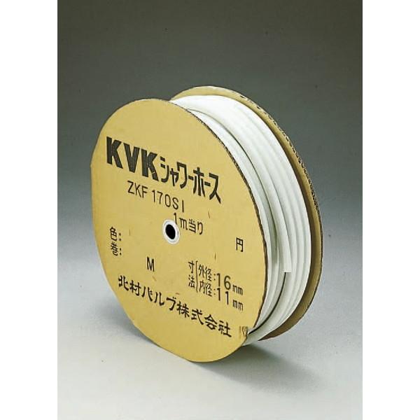 【送料無料】KVK ZKF170SSI-100 シャワーホース白100m
