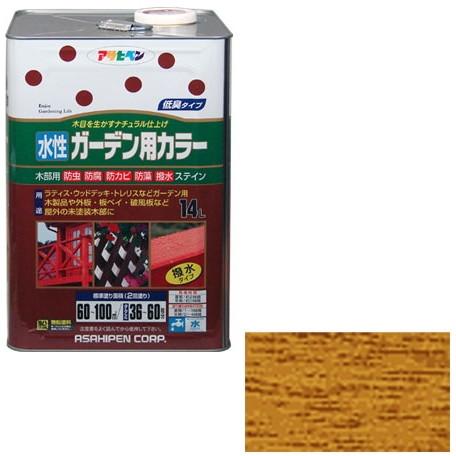 【送料無料】アサヒペン 水性ガーデン用カラー 14L (パイン) 日雑