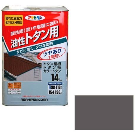 【送料無料】アサヒペン トタン用 14L (グレー (ねずみ色))