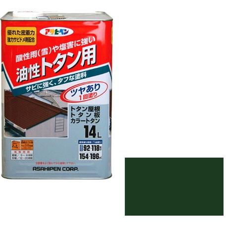 【送料無料】アサヒペン トタン用 14L (緑) 日雑