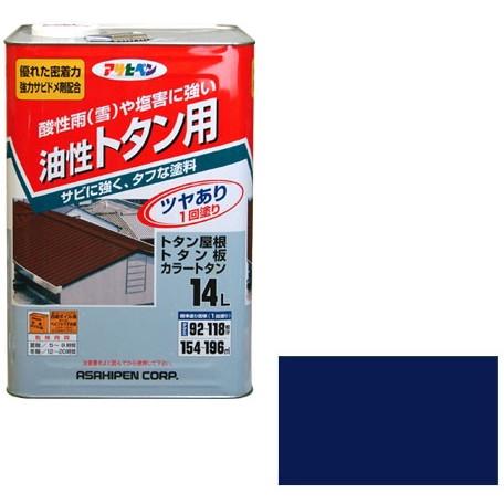 【送料無料】アサヒペン トタン用 14L (青)