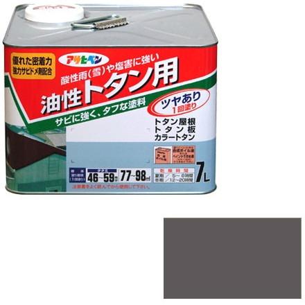 【送料無料】アサヒペン トタン用 7L (グレー (ねずみ色)) 日雑