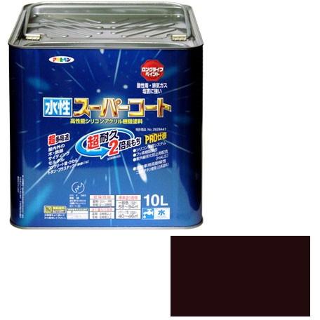 アサヒペン 水性スーパーコート 10L (こげ茶)