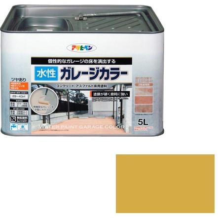 アサヒペン 水性ガレージカラー 5L (サハラゴールド)