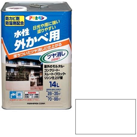 【送料無料】アサヒペン 水性外カベツヤ消し 14L (アイボリー) 日雑