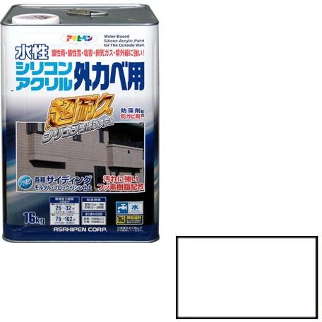【送料無料】アサヒペン 水性シリコンアクリル外かべ用 16kg (ホワイト)