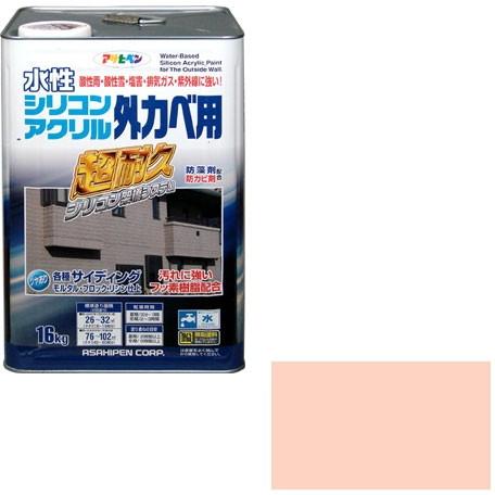 【送料無料】アサヒペン 水性シリコンアクリル外かべ用 16kg (ティントローズ)