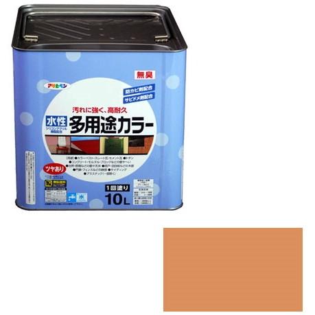 アサヒペン 水性多用途カラー 10L (ラフィネオレンジ)