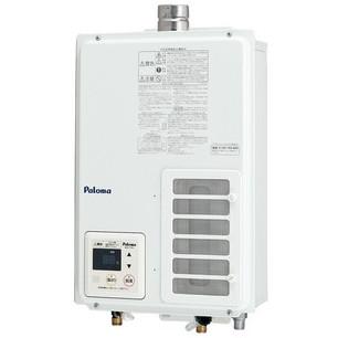 パロマ PH-163EWFS-13A [ガス給湯器(都市ガス用・給湯専用タイプ・屋内壁掛型 強制排気・16号)] 【16号】 設置工事 工事 可 取替 取り替え 交換