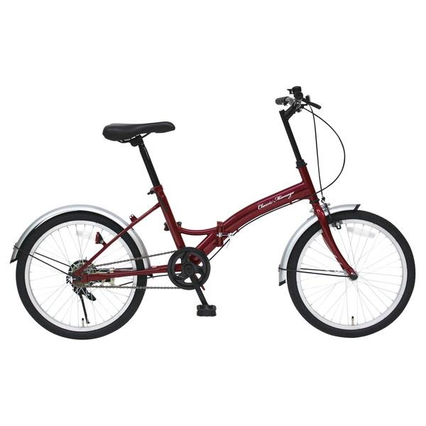 【送料無料】ミムゴ MG-CM20E クラシックレッド [折りたたみ自転車(20インチ)]【同梱配送不可】【代引き不可】【沖縄・北海道・離島配送不可】